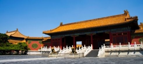 Great Cities of China-Beijing and Shanghai
